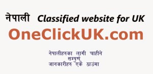 nepali-classified-site